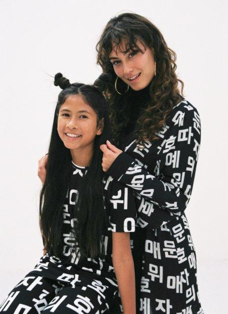 Wie die Mutter, so die Tochter! Erstmals gibt es die ikonische Streetwear von Stieglitz im Mini Me Look