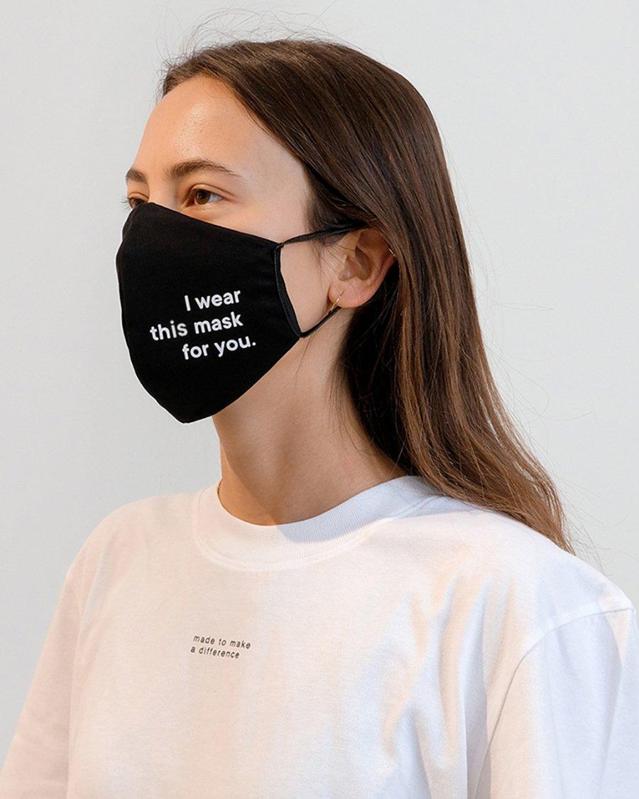Hilft doppelt: Beim Kauf einer ARMEDANGELS-Maske gehen 2 Euro an Ärzte ohne Grenzen!