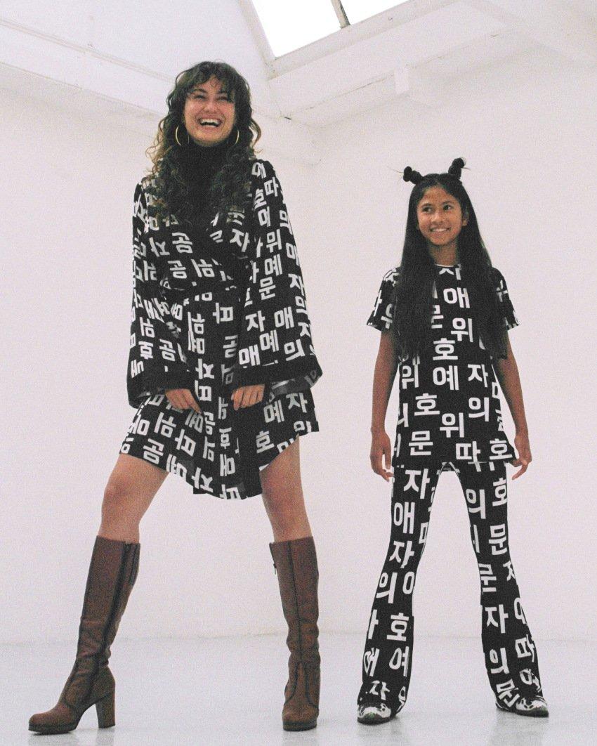 Op op op Oppa Gangnam Style! Im Mini Me Look von Pien Stieglitz tanzen Youngsters und Ladies auf Augenhöhe